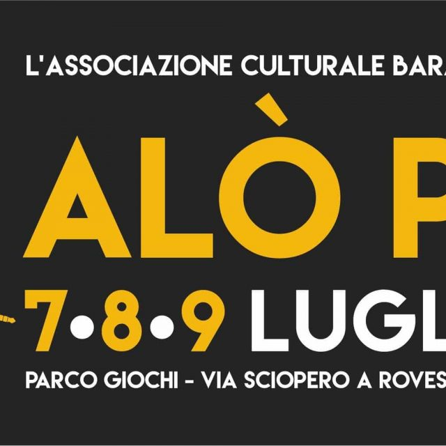 Ache e File all'evento Alò Park